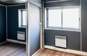 Bureaux Les Clayes Sous Bois 13,21 m2